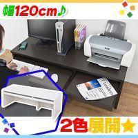 《ロータイプ パソコンデスク 幅120cm ローデスク PCデスク キーボード置き付デスク リビング...