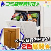 《2分別 木製ダストボックス 引出し付 ゴミ箱 分別ごみ箱 キッチンゴミ箱 キャスター付 - 空き缶...