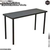 《フリーテーブル 幅120cm/黒(ブラック) フリーデスク PCデスク パソコンデスク 作業台 会...
