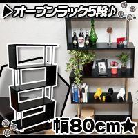 《ディスプレイラック 5段/黒(ブラック) オープンラック 収納家具 マルチラック 飾り棚 収納棚 ...