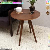 《木製ラウンドテーブル フラワースタンド 丸型テーブル 展示台 花台 飾り台 丸テーブル 簡単組立》...