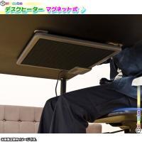 ■北海道のお客様も追加送料はございません。沖縄・離島のお客様は追加送料が発生致しますので、お問い合わ...