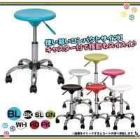《キッチンチェア 美容室チェア 回転スツール キッチンスツール ワーキングチェア 昇降椅子キャスター...