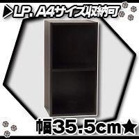 《カラーボックス2段/黒(ブラック) LP対応オープンラック レコード棚 バイナルボックス レコード...