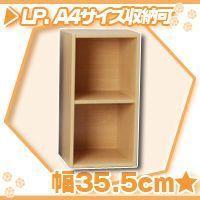 《カラーボックス2段/ナチュラル LP対応オープンラック レコード棚 バイナルボックス レコードラッ...