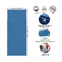 インナーシーツ シュラフ 寝袋 インナーシュラフ トラベルシーツ 封筒型 軽量 肌触り良い 旅行・列...