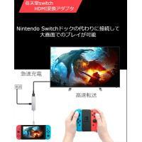 【全機種対応】(HDMI、Type-c)の変換コネクタ。任天堂Switchゲーム機「ビデオ出力拡張」...