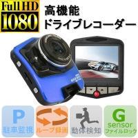 【超高画素】1080PフルHD、HDMI/USB出力が対応できます。 【高品質レンズ】台湾製のレンズ...