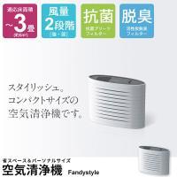 【商品情報】 ■製品寸法:約 330 × 110 × 265 mm ■製品質量:約 1.9 kg (...
