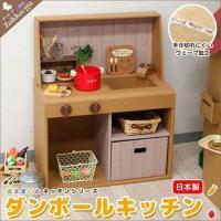 【仕様】 ■サイズ(外寸法):[組立時]約幅60×奥行30×高さ75cm(キッチン 作業台まで45c...