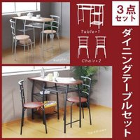 【仕様】 ■サイズ: ・[テーブル]約幅110×奥行43×高さ80.5cm  ・[チェア]約幅45....