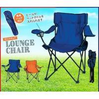 ≪ 期間限定 ★ セール ≫ ラウンジチェアー 折りたたみチェア ブルー オレンジ 専用収納バッグ付 椅子 いす イス チェア チェアー 折り畳み アウトドア チェア
