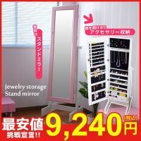 【商品情報】 ■サイズ:約:幅48×奥行47×高さ148cm ■重量:約17kg ■カラー:ピンク ...