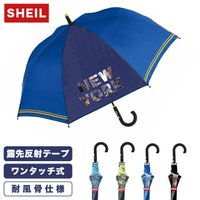 <送料無料>まとめ買いがお買い得! ワンタッチで開くジャンプ傘。 丈夫なグラスファイバー骨を使用して...