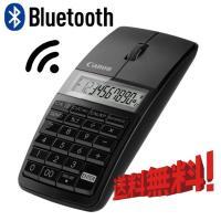 Canon 5565B001 X Mark I テンキー 電卓付き Bluetooth マウス ブラック