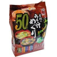 ■内容量 40食入り
