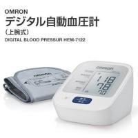 日本製。上腕部で測定するベーシックなタイプのデジタル自動血圧計。不規則脈波お知らせ付き、1人 x 3...