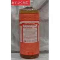 ■内容量 944ml 米国Dr.ブロナー社製のカスチール石鹸です。単純なオリーブ石鹸と違い、オリーブ...