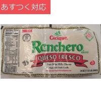 メキシコを代表する伝統あるチーズでソフトでクリーミーな食感が特徴です。グルテンフリーでホルモン剤不使...