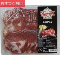 イタリア共和国北東部に位置するエミリア=ロマーニャ州の伝統的な豚の肩肉を用いて作られた生ハムです。適...
