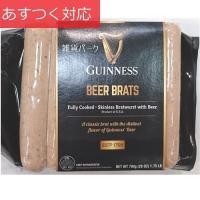 食感をそそる肉汁たっぷりの伝統的なソーセージと世界有数の黒ビール・ギネスの豊潤な香りが融合したアメリ...
