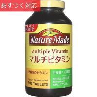 12種類のビタミンが1日1粒で摂ることができ、毎日無理なく続けられます。食生活のバランスが気になる方...