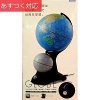 ・地球、星座、月の学習が1つでできます。 ・ライトを点灯すると地球儀が天球儀に切り替わります。 ・月...