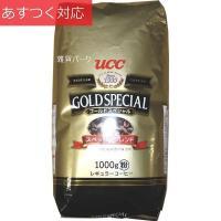 原材料 コーヒー豆 生豆生産国名 ブラジル、コロンビア他  栄養成分 〔100mlあたり〕 熱量: ...
