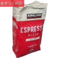 品名:レギュラーコーヒー豆 原材料:コーヒー豆 生産国:メキシコ 内容量:907g