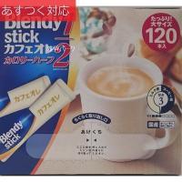 品名:コーヒーミックス(スティック) 原材料:難消化性デキストリン、植物油脂、インスタントコーヒー、...