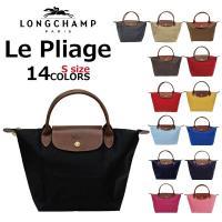 パリジェンヌから愛され続けている「LONGCHAMP(ロンシャン)」は、1948年にジャン・キャスグ...