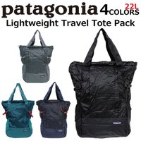 patagonia/パタゴニア Light Weight Travel Tote Bag/ライトウェイトトラベル トートバッグ 48808 BLACK リュックサック/カバン/鞄