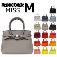 イタリア・ミラノ発のバッグブランド SAVE MY BAG ブランドコンセプトは「大切な鞄を守りたい...