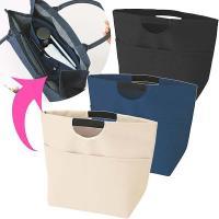 ◆ポーチ/ランチトート  バッグの中身を整理整頓!ハンドル付きだから、ランチタイムにそのまま持ち歩け...