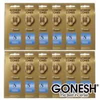 GONESH ガーネッシュ お香 コーン No.8 -スプリングミスト- x12個セット 送料無料
