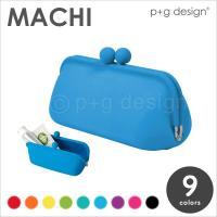 ■メーカー p+g design (ピージーデザイン)  ■商品 MACHI (マチ)  ■本体サ...