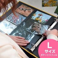 アルバム ポケット台紙 リフィル【ポケットL】 PDフォトアルバム DELFONICS デルフォニクス
