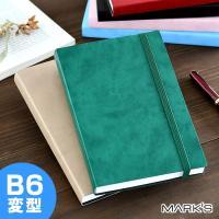 < EDIT-SOUPLE エディット スープル B6変型 >  2012年日本文具大賞デザイン部門...