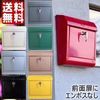 MAILBOX TK-2076 ポスト 郵便ポスト  家の顔となる玄関に取り付けるポストだからこだわ...