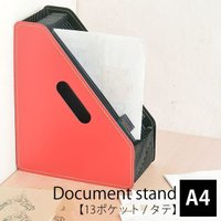 【A4 タテ】 書類のボリュームよってポケットが伸び縮みする、分類に便利なアコーディオン式のドキュメ...