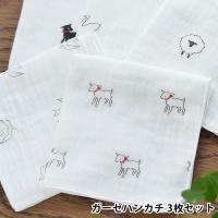 ハンカチ ガーゼハンカチ アクシス やわらかガーゼハンカチ 日本製 ベビー 綿100% かわいい おしゃれ 出産祝い ギフト