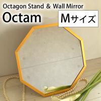 【パラデック】オクタム 八角形スタンド&ウォールミラーM  風水に興味があるけど何から始めていいのか...