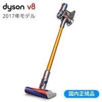 ダイソン 掃除機 Dyson V8 Fluffy SV10FF2 サイクロン式クリーナー フラフィ ...