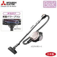 三菱電機 掃除機 紙パック式 クリーナー Be-K ビケイ かるスマ 軽量パワーブラシ TC-GXG...