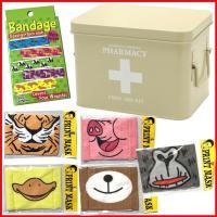 雑貨屋フリーのおすすめセット商品。   人気のスチール薬箱にユニークなプリントマスク5個と可愛い絆創...