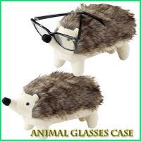 ぬいぐるみみたい〜  可愛い動物のメガネケース。  動物に眼鏡を掛けちゃってメガネスタンドにもなりま...