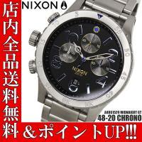 ニクソン THE 48-20 CHRONO クロノグラフ A4861529 NIXON 腕時計 メン...