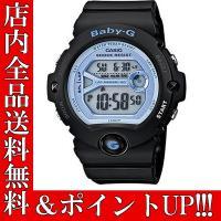 Baby-G 腕時計 レディース  カシオ CASIO ベビージー デジタル  フォー・ランニング ...