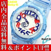 CASIO カシオ babyg Baby-G ベビーG 腕時計 BGA-131-2BDR Jelly...