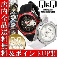 腕時計 メンズ ウレタン ウォッチ Q&Q キューアンドキュー キュー&キュー アトラクティブ レア...